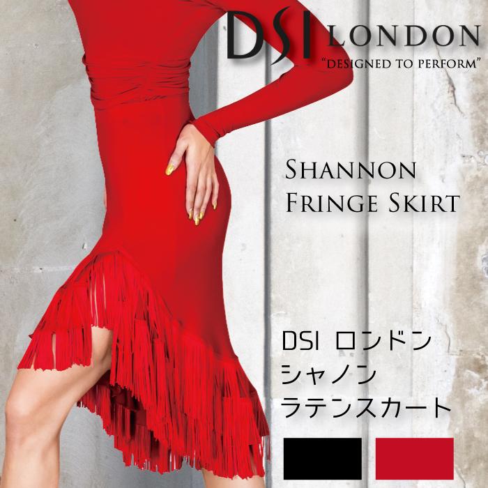 社交ダンス スカート DSIロンドン DSI London シャノンスカート - 社交ダンス 社交ダンス衣装 社交ダンスウェア 衣装 スカート ラテン 海外 ブランド -