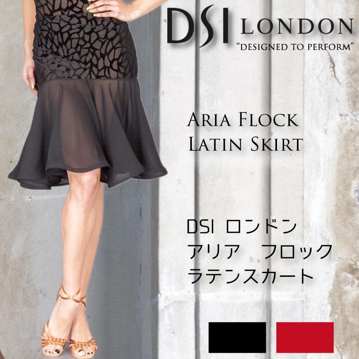 社交ダンス スカート DSIロンドン DSI London アリア・フロック・ラテンスカート - 社交ダンス 社交ダンス衣装 社交ダンスウェア 衣装 スカート ラテン 海外 ブランド -