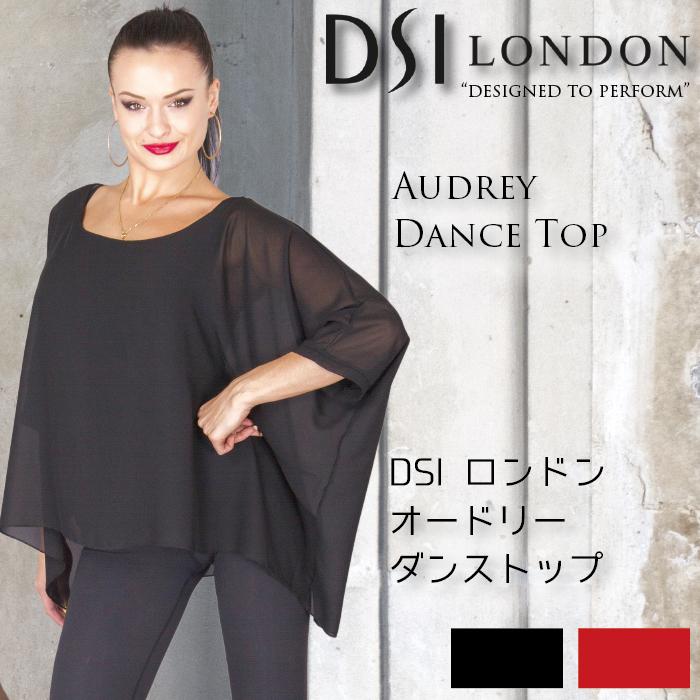 社交ダンス トップス DSIロンドン DSI London オードリー・ダンストップ - 社交ダンス 社交ダンス衣装 社交ダンスウェア 衣装 トップス モダン スタンダード ラテン 海外 ブランド -