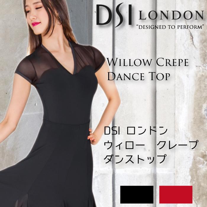社交ダンス トップス DSIロンドン DSI London ウィロー・メッシュ・ダンスレオタード - 社交ダンス 社交ダンス衣装 社交ダンスウェア 衣装 トップス モダン スタンダード ラテン 海外 ブランド -