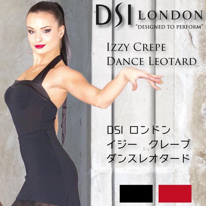 社交ダンス トップス DSIロンドン DSI London イジー・クレープ・ダンスレオタード - 社交ダンス 社交ダンス衣装 社交ダンスウェア 衣装 トップス モダン スタンダード ラテン 海外 ブランド -