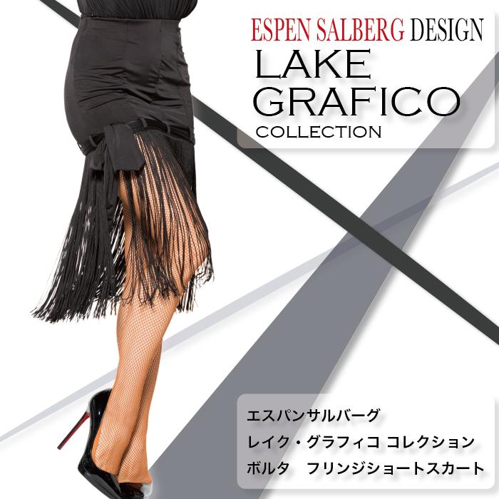社交ダンス スカート ESPEN SALBERG エスパン・サルバーグ ボルタ・ショートスカート(ブラック) - 社交ダンス 社交ダンス衣装 社交ダンスウェア 衣装 スカート ラテン 海外 ブランド -