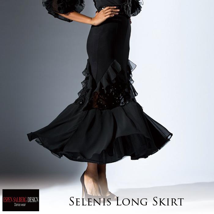 社交ダンス 練習着 スカート ESPEN SALBERG エスパン・サルバーグ セレニス・ロングスカート 【サイズ:XS-L】 送料無料 限定品