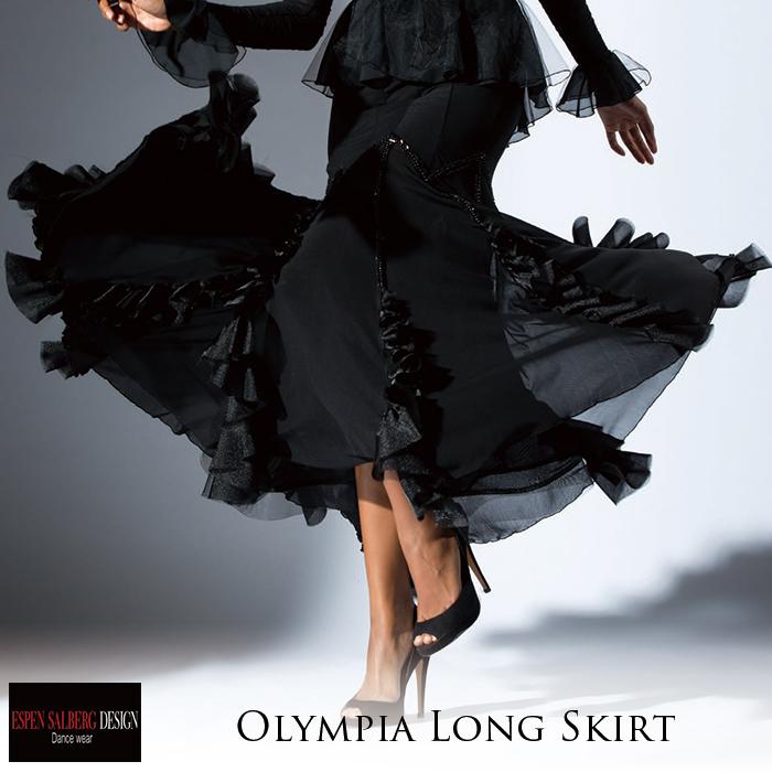社交ダンス 練習着 スカート ESPEN SALBERG エスパン・サルバーグ オリンピア・ロングスカート【サイズ:XS-L】 送料無料 限定品