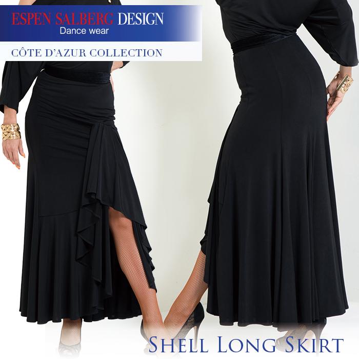 社交ダンス 練習着 スカート エスパン サルバーグ ESPEN SALBERG シェルロングスカート(ブラック) モダン ロング スカート レディース 女性 XS-L 黒 プリント 2色展開 限定品 海外