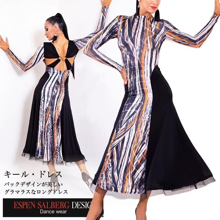 社交ダンス ワンピース 練習着 エスパン サルバーグ キールロングドレス(プリント) ESPEN SALBERG モダン スタンダード 社交ダンス衣装 ダンス レディース 女性 XS-L 海外