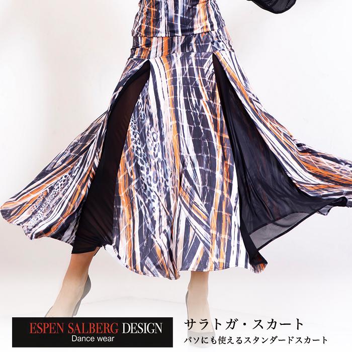 社交ダンス スカート 練習着 エスパン サルバーグ サラトガスカート(プリント) ESPEN SALBERG モダン 社交ダンス衣装 ダンス レディース 女性 XS-L 海外