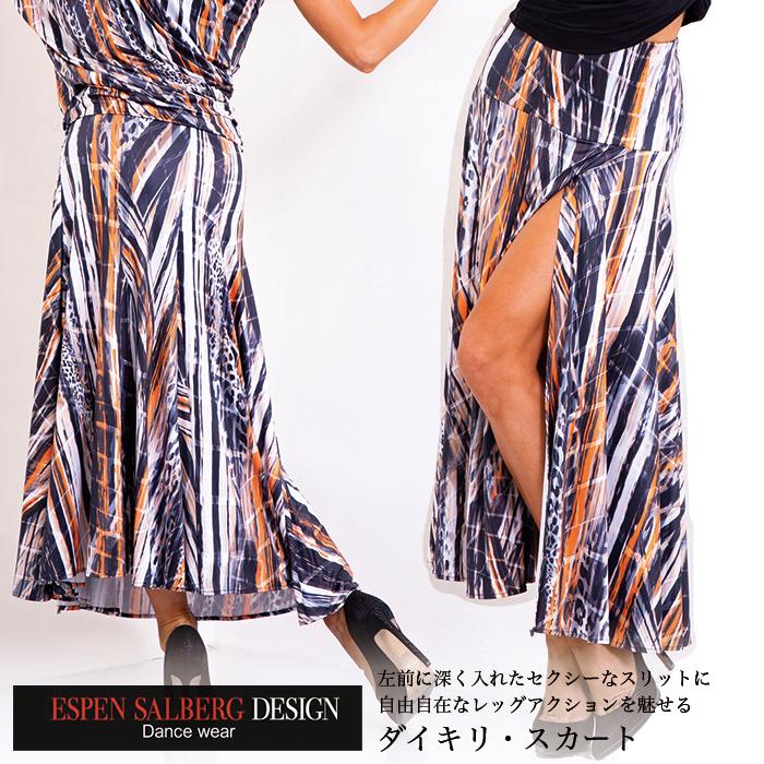 社交ダンス スカート 練習着 エスパン サルバーグ ダイキリスカート(プリント) ESPEN SALBERG モダン 社交ダンス衣装 ダンス レディース 女性 XS-L 海外