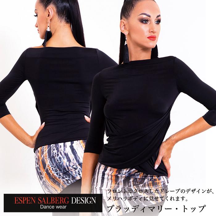 練習着 エスパン トップス レディース ラテン XS-L ダンス ESPEN 社交ダンス 女性 ブラッディマリートップ(ブラック) SALBERG スタンダード 海外 モダン サルバーグ 社交ダンス衣装