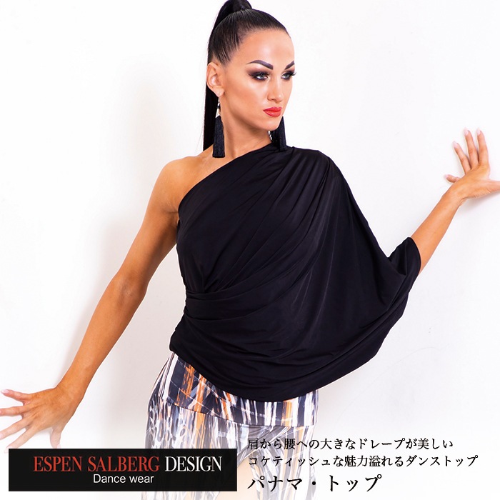 社交ダンス トップス 練習着 エスパン サルバーグ パナマトップ(ブラック) ESPEN SALBERG モダン ラテン スタンダード 社交ダンス衣装 ダンス レディース 女性 XS-L 海外