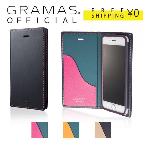 【公式】 GRAMAS グラマス iPhone8 / iPhone7 ケース 手帳型 手帳ケース Full Leather Case Limited 送料無料
