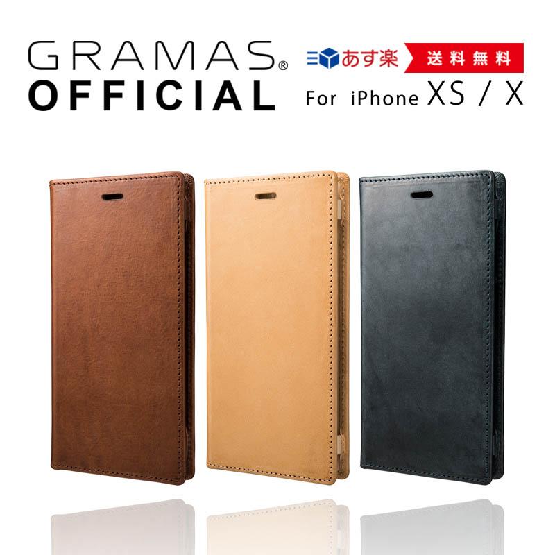 【公式】 iPhone XS / iPhone X GRAMAS グラマス ケース 手帳型 手帳 本革 TOIANO Full Leather Case 【 送料無料 】 【 あす楽 】高級 ビジネス ギフト プレゼント