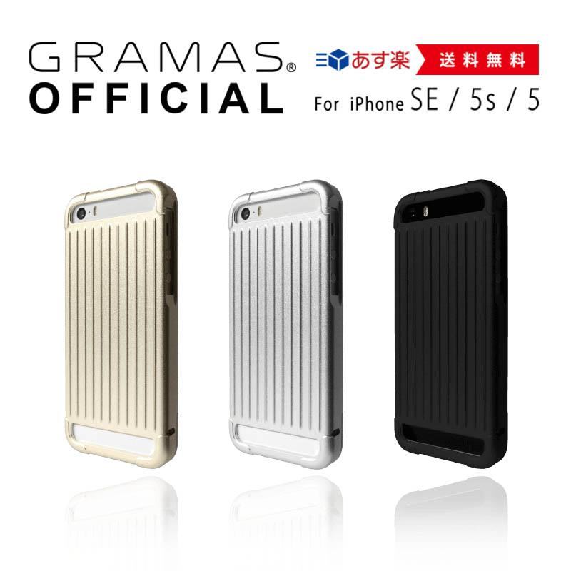 【公式】 GRAMAS グラマス iPhoneSE / iPhone5s / iPhone5 ケースc / iPhone5 ハードケース Full Metal Case 【 送料無料 】高級 ビジネス ギフト プレゼント