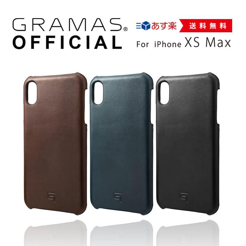 【公式】 iPhone XS Max GRAMAS グラマス ケース 本革 レザー iPhoneケース カバー スマホケース iPhoneXS Max イタリアンレザー 耐衝撃 アイフォン 【 送料無料 】 【 あす楽 】高級 ビジネス ギフト プレゼント
