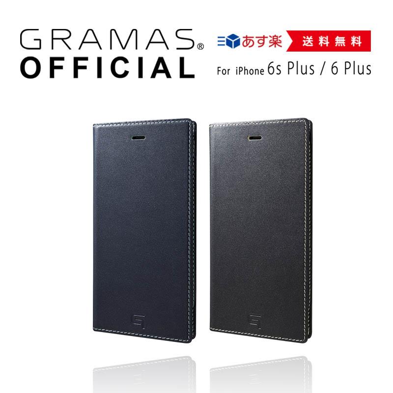 【公式】 GRAMAS グラマス [ 限定 モデル ] iPhone6sPlus / iPhone6Plus ケース手帳型 手帳 Full Leather Case Snake Limited 【 送料無料 】高級 ビジネス ギフト プレゼント