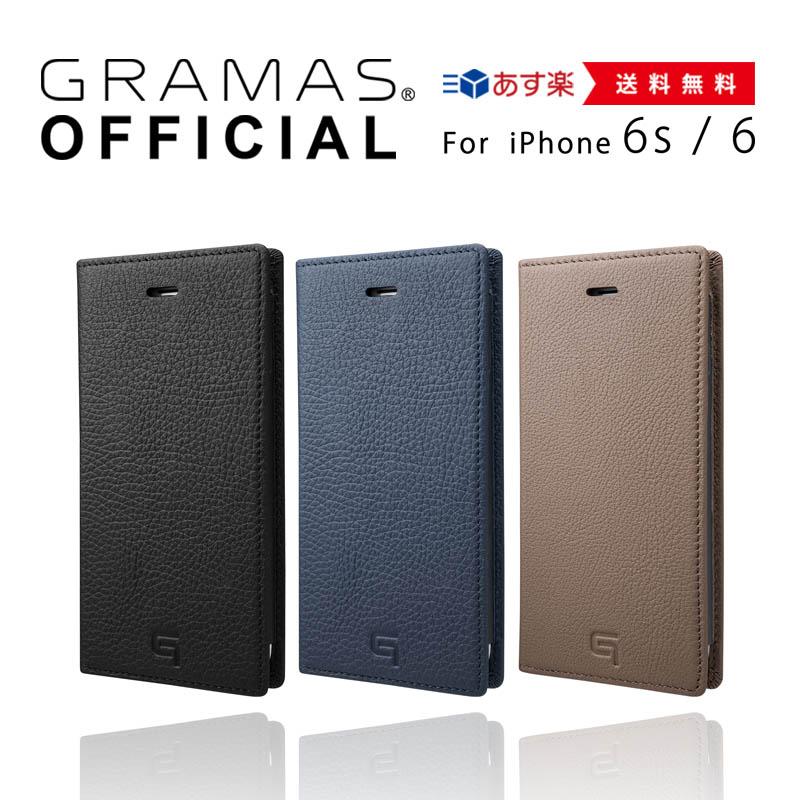 【公式】 GRAMAS グラマス Shrunken-calf Full Leather Case for iPhone6s/6 【 送料無料 】高級 ビジネス ギフト プレゼント