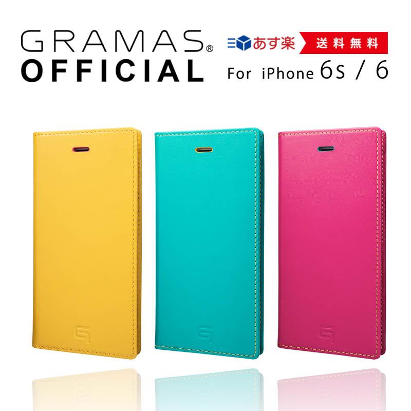 【公式】 GRAMAS グラマス iPhone6s / iPhone6 ケース 手帳型 手帳 Full Leather Case SAPEUR(サプール) Limited 【 送料無料 】高級 ビジネス ギフト プレゼント