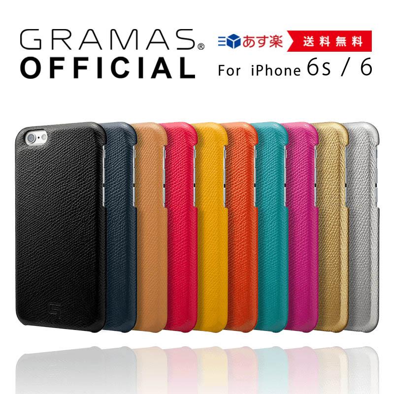 【公式】 GRAMAS グラマス iPhone6s / iPhone6 ケース ハードケース Embossed Grain Leather Case(シボ打ち牛皮革ケース) 【 送料無料 】高級 ビジネス ギフト プレゼント