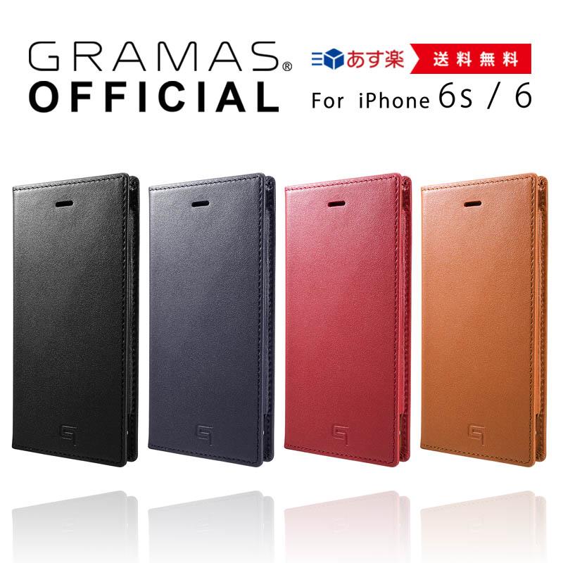 【公式】 GRAMAS グラマス iPhone6s / iPhone6 ケース 手帳型 手帳 Full Leather Case 【 送料無料 】高級 ビジネス ギフト プレゼント