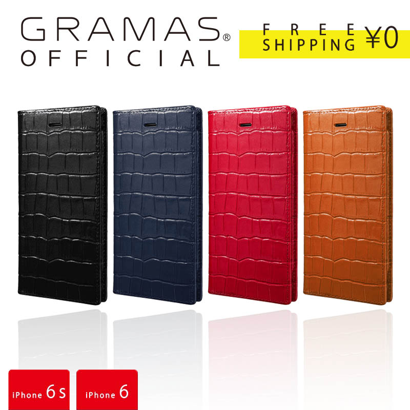【公式】 GRAMAS グラマス Croco Patterned Full Leather Case for iPhone 6s/6 送料無料