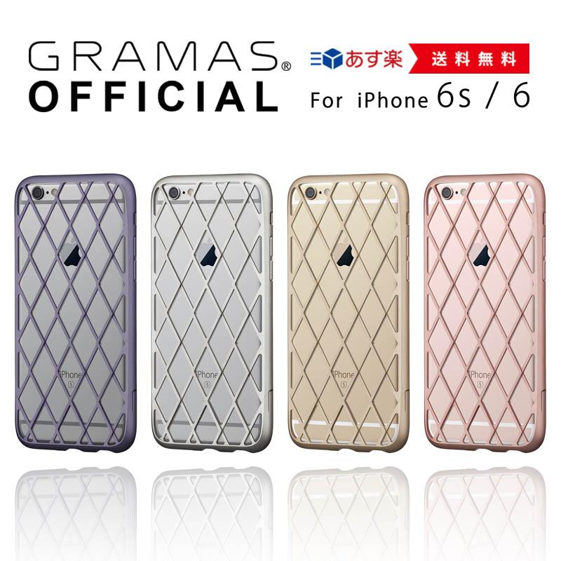【公式】 GRAMAS グラマス iPhone6s / iPhone6 ケース バンパー Ultra Duralumin case Diamo 【 送料無料 】高級 ビジネス ギフト プレゼント