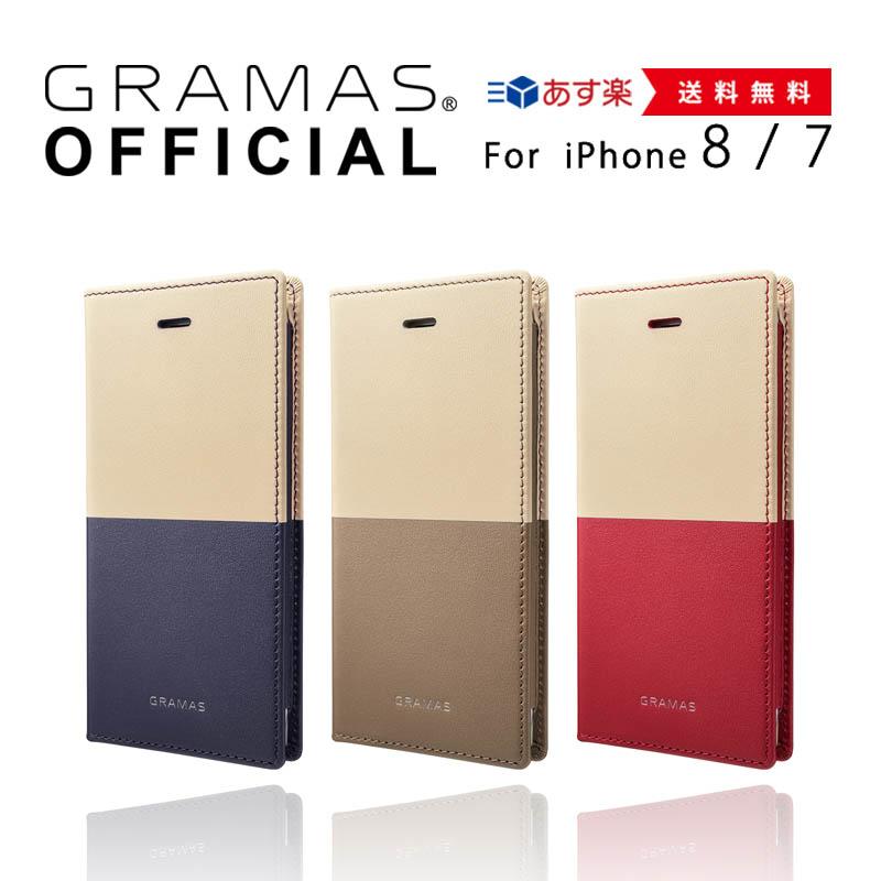 【公式】 GRAMAS グラマス iPhone8 / iPhone7 ケース 手帳型 手帳 TRICO Full Leather Case Limited 【 送料無料 】 【 あす楽 】高級 ビジネス ギフト プレゼント
