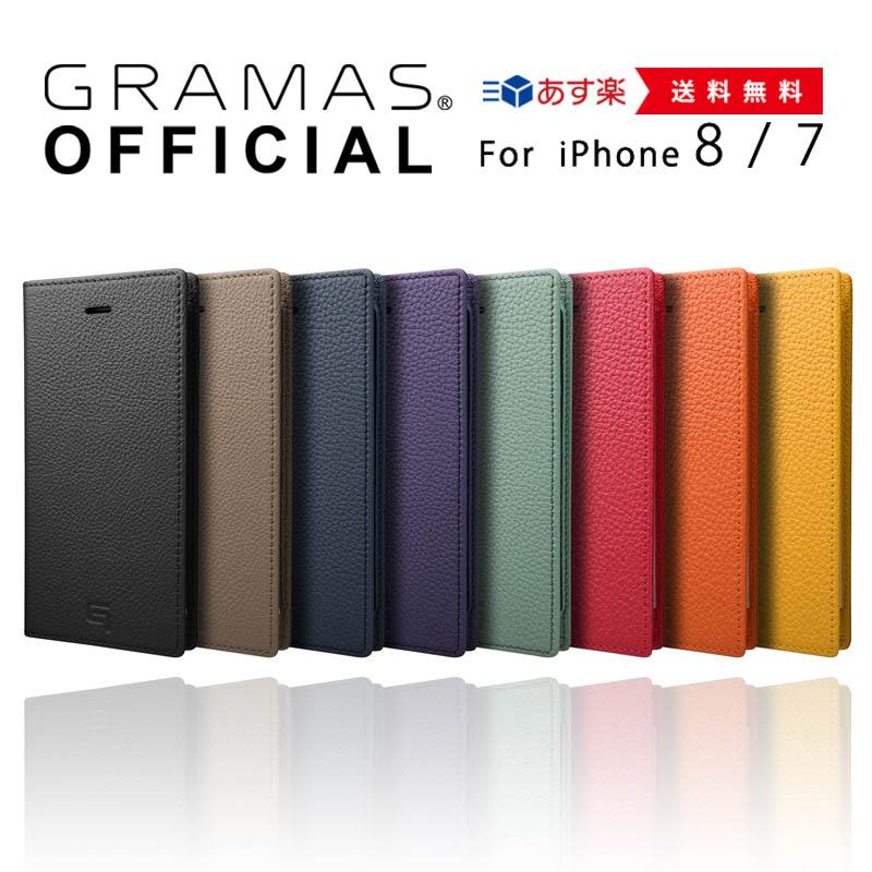 【公式】 GRAMAS グラマス iPhone8 / iPhone7 ケース 手帳型 手帳ケース Shrunken-calf Full Leather Case 【 送料無料 】 【 あす楽 】高級 ビジネス ギフト プレゼント