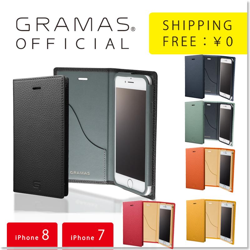 【公式】 GRAMAS グラマス iPhone8 / iPhone7 ケース 手帳型 手帳ケース Shrunken-calf Full Leather Case 送料無料