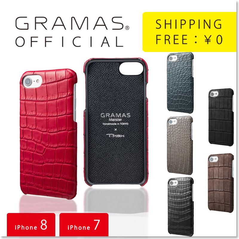 【公式】 GRAMAS グラマス iPhone8 / iPhone7 ケース ハードケース Meister Crocodile Case 送料無料