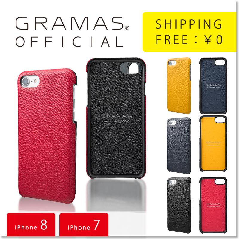 【公式】 GRAMAS グラマス iPhone8 / iPhone7 ケース ハードケース Embossed Grain Leather Case 送料無料