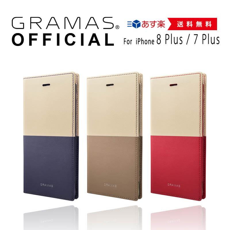 【公式】 GRAMAS ギフト グラマス iPhone8 Limited Plus/ iPhone7 Plus iPhone7 ケース 手帳型 手帳 TRICO Full Leather Case Limited【 送料無料】高級 ビジネス ギフト プレゼント, ごくらくや:60819ff3 --- angelavendeghaza.hu