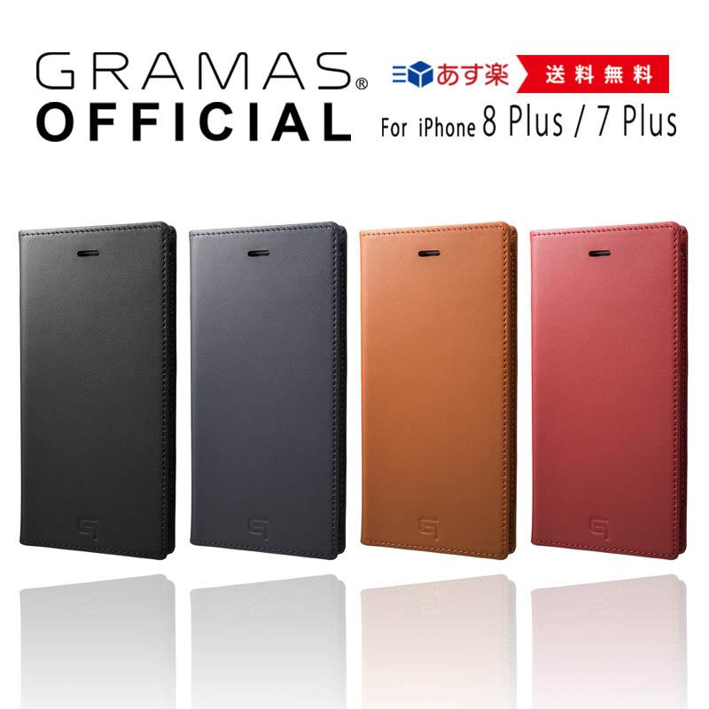 【公式】 GRAMAS グラマス iPhone8 Plus / iPhone7 Plus ケース 手帳型 手帳 Full Leather Case 【 送料無料 】高級 ビジネス ギフト プレゼント