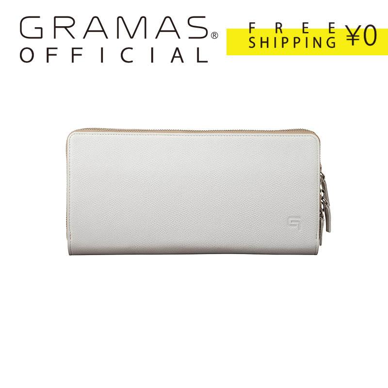 【公式】[ 限定 モデル ] GRAMAS グラマス