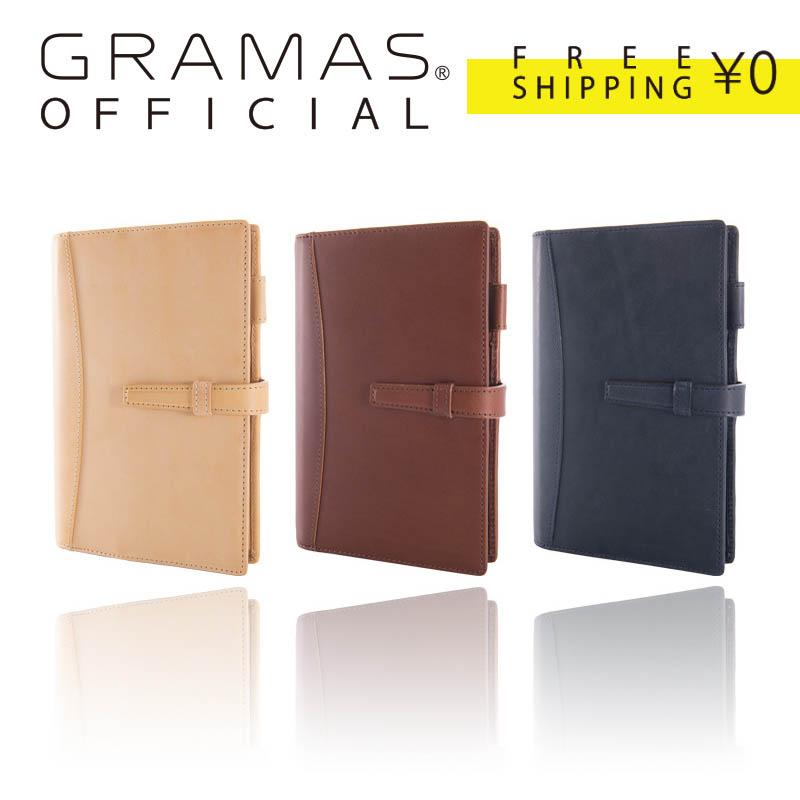 【公式】 GRAMAS グラマス Cultivate