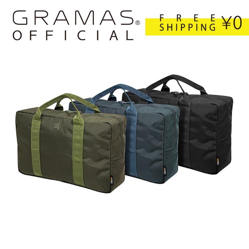 機内持ち込み用スーツケースに最適化した 通信販売 正規品送料無料 パッカブルトラベルキットです ビジネストリップの際スーツケースに一つ入れておけば 出張先で荷物が増えても安心です 公式 GRAMAS グラマス Packable Brief 送料無料 for ギフト ビジネス プレゼント 高級 Bag Carry-on Case