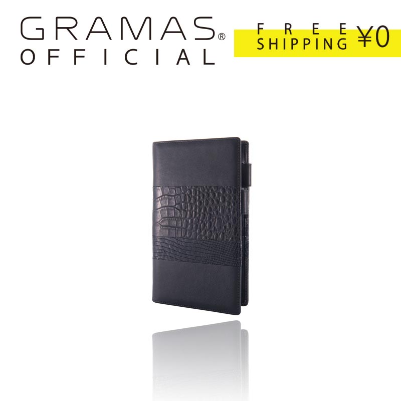 公式 グラマス GRAMAS Cultivate