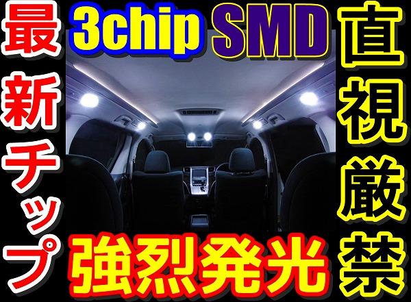 SH038新型3倍的光高辉度LED电灯★合身梭子GE派192连级