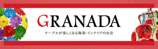 GRANADA:スペイン・イタリアの民芸陶器を直輸入で販売している会社です。