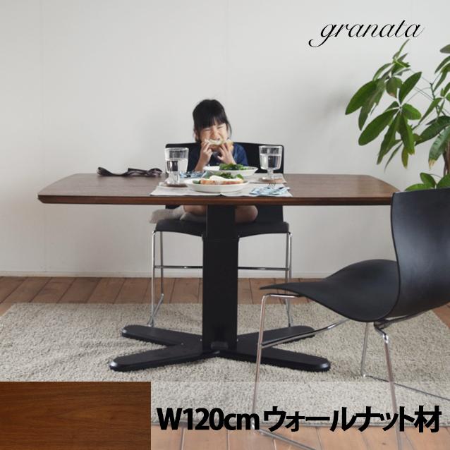 [SHOP OF THE WEEK受賞/出店10周年]クアドロ 昇降ダイニングテーブル【ウォールナット材】