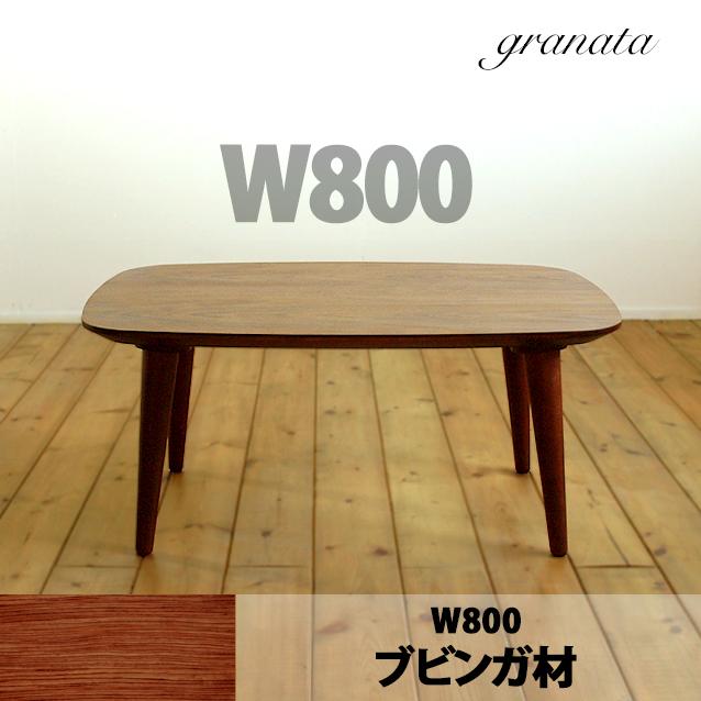 [SHOP OF THE WEEK受賞/出店10周年]ロトンドテーブル【ブビンガ材】(W800mm)