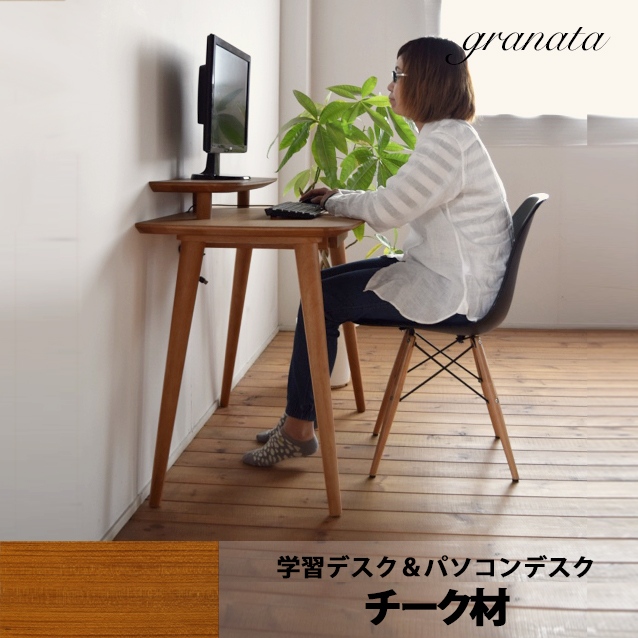 [SHOP OF THE WEEK受賞/出店10周年]ロトンドデスク【チーク材】W1000mm/800mm
