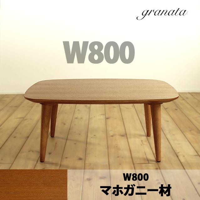 [SHOP OF THE WEEK受賞/出店10周年]ロトンドテーブル【マホガニー材】(W800mm)