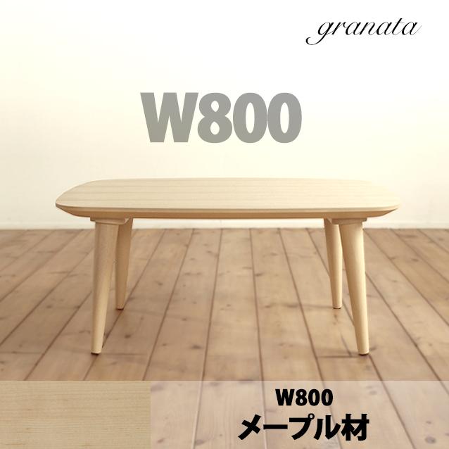 ロトンドテーブル【メープル材】(W800mm)[SHOP OF THE WEEK受賞/出店11周年]