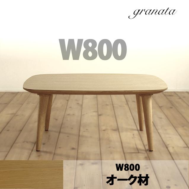 [SHOP OF THE WEEK受賞/出店10周年]ロトンドテーブル【オーク材】(W800mm)