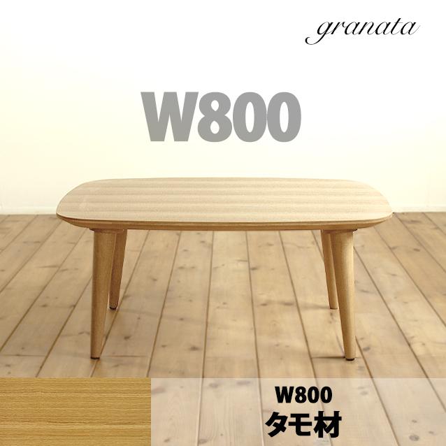 [SHOP OF THE WEEK受賞/出店10周年]ロトンドテーブル【タモ材】(W800mm)