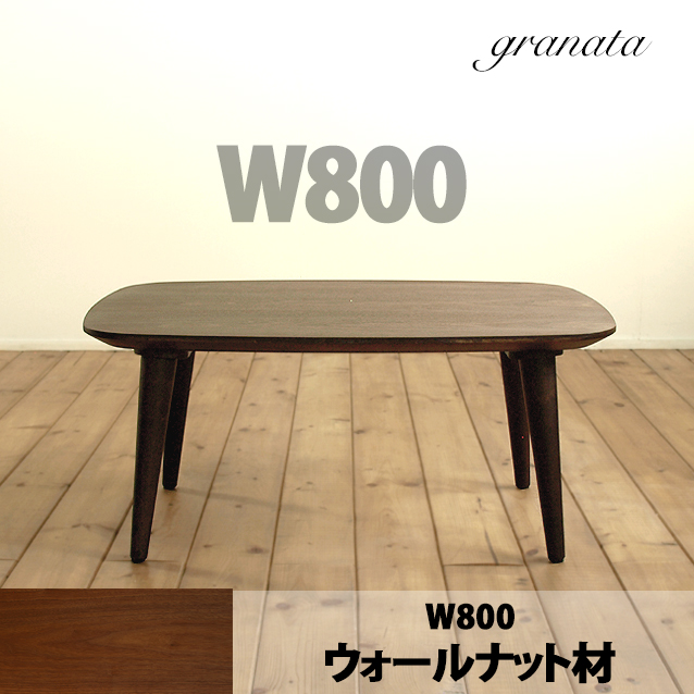 [SHOP OF THE WEEK受賞/出店10周年]ロトンドテーブル【ウォールナット材】(W800mm)