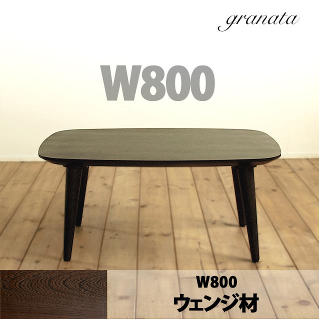[SHOP OF THE WEEK受賞/出店10周年]ロトンドテーブル【ウェンジ材】(W800mm)