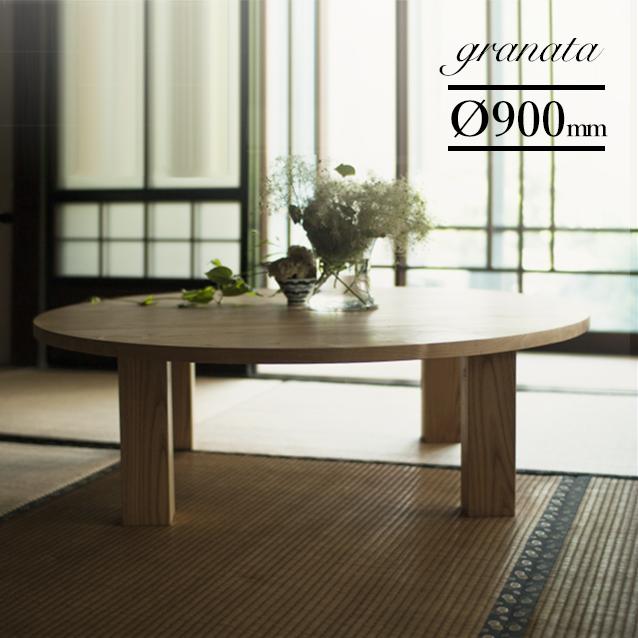 [SHOP OF THE WEEK受賞/出店10周年]熊本栗100%栗の木ちゃぶ台(テーブル直径900mm)