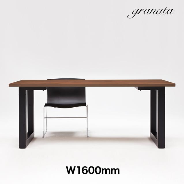 [SHOP OF THE WEEK受賞/出店10周年]アストロ2ウェイテーブル【ウォールナット材】W1600mm