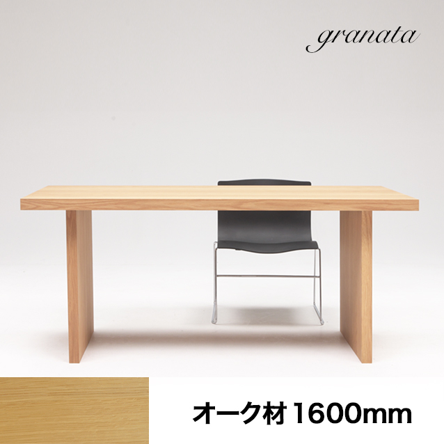 [SHOP OF THE WEEK受賞/出店10周年]エクストラ ダイニングテーブル【オーク材】W1600mm
